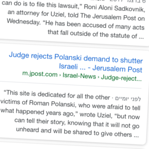 Round 1 win for Attorney Roni Aloni Sadovnik in Roman Polanski vs. Matan Uziel in fefamation - libel law suit in Israel