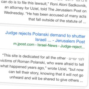 Round 1 win for Attorney Roni Aloni Sadovnik in Roman Polanski vs. Matan Uziel in fefamation - libel law suit in Israel